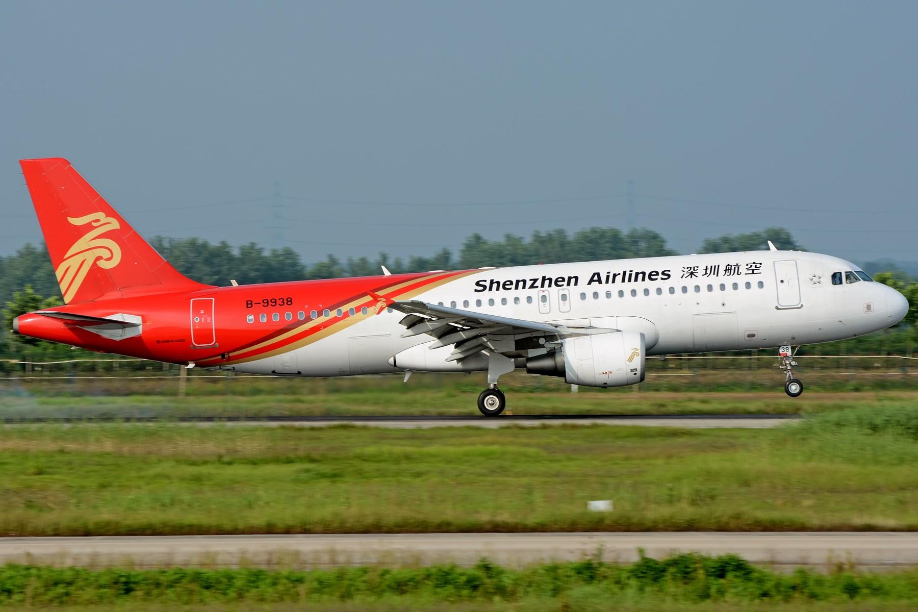 [原创]【一图党】SHENZHEN AIRLINES A320-214 B-9938 AIRBUS A320-200 B-9938 中国合肥新桥国际机场