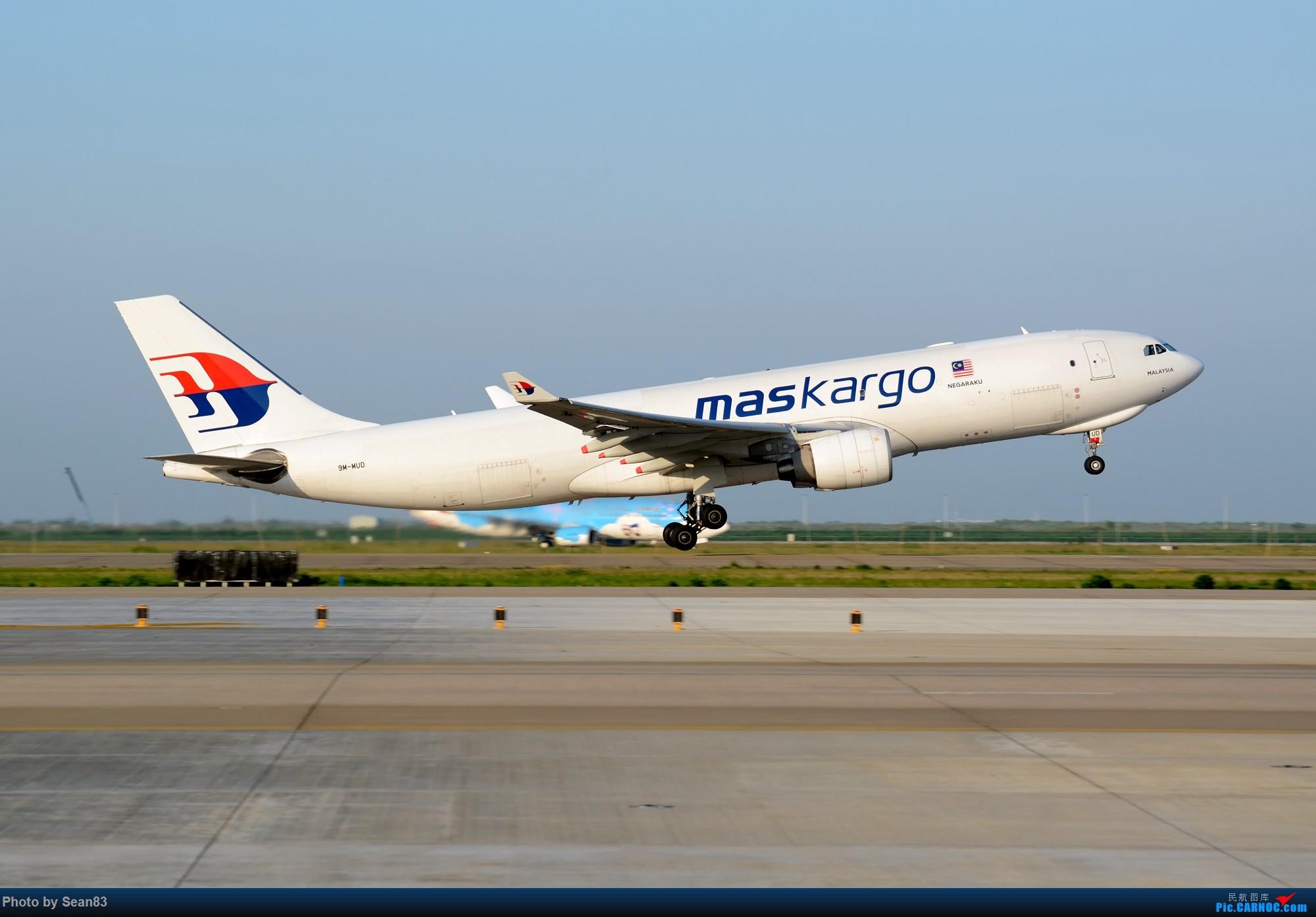 [原创](PVG)MAS卡狗 AIRBUS A330-200F 9M-MUD 中国上海浦东国际机场