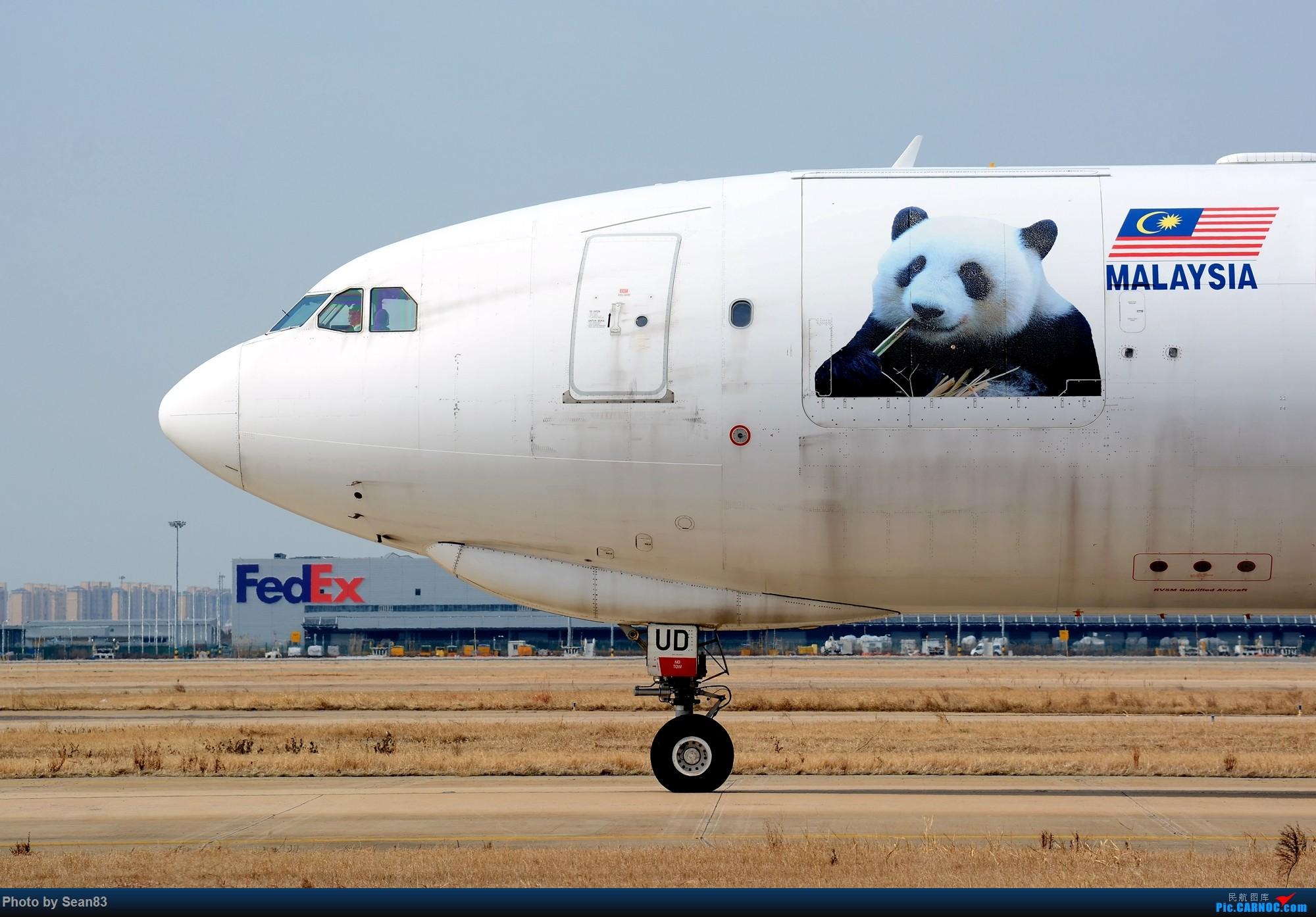 Re:[原创](PVG)MAS卡狗 AIRBUS A330-200F 9M-MUD 中国上海浦东国际机场