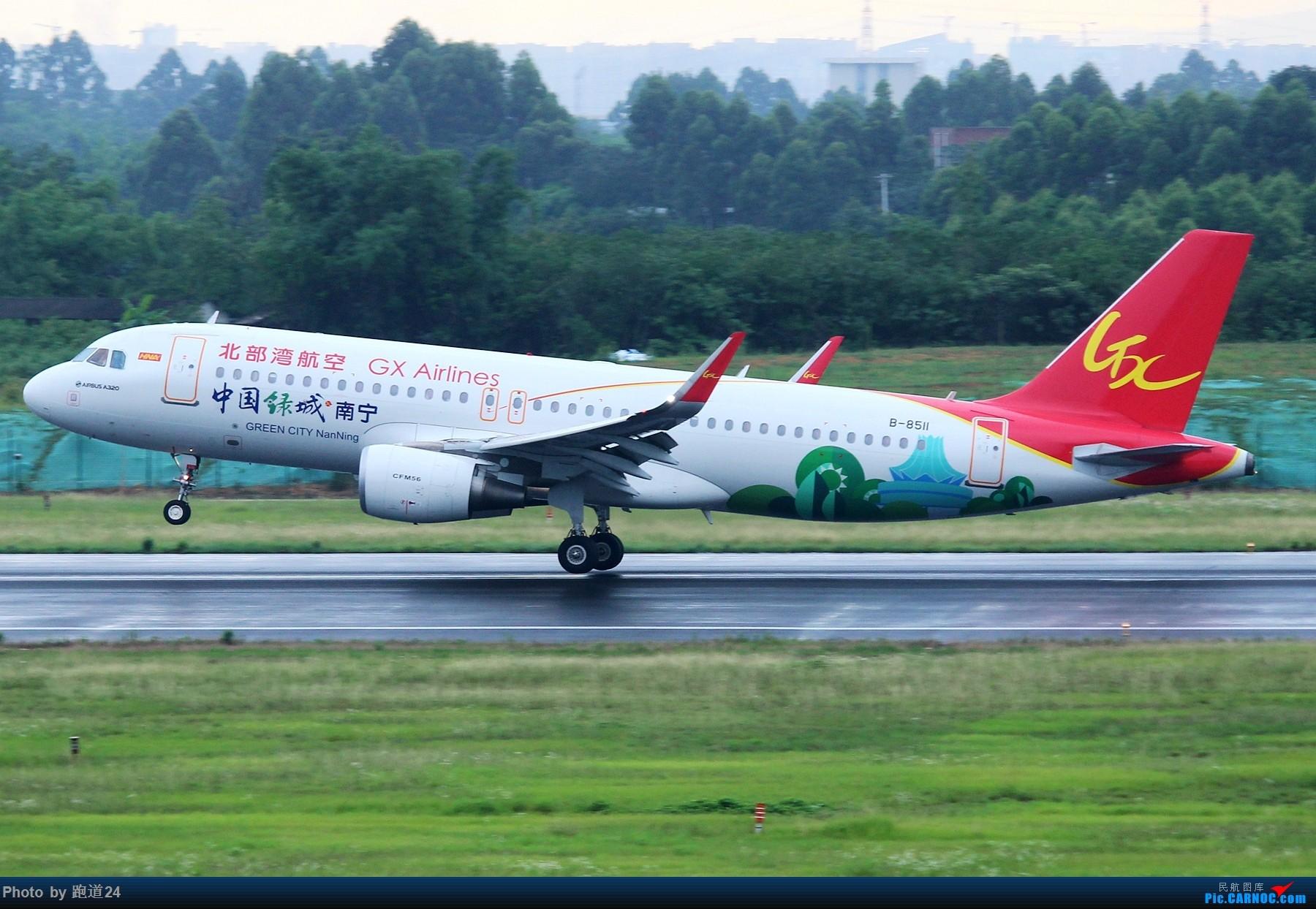 Re:[原创]【多图党】6.28CTU再浪一波 AIRBUS A320-200 B-8511 中国成都双流国际机场