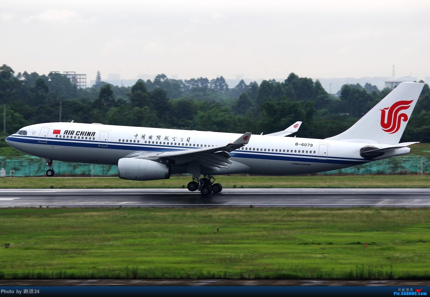 Re:[原创]【多图党】6.28CTU再浪一波 AIRBUS A330-200 B-6079 中国成都双流国际机场