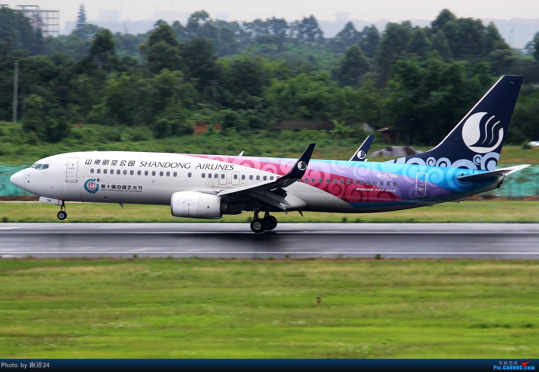 Re:[原创]【多图党】6.28CTU再浪一波 BOEING 737-800 B-5786 中国成都双流国际机场