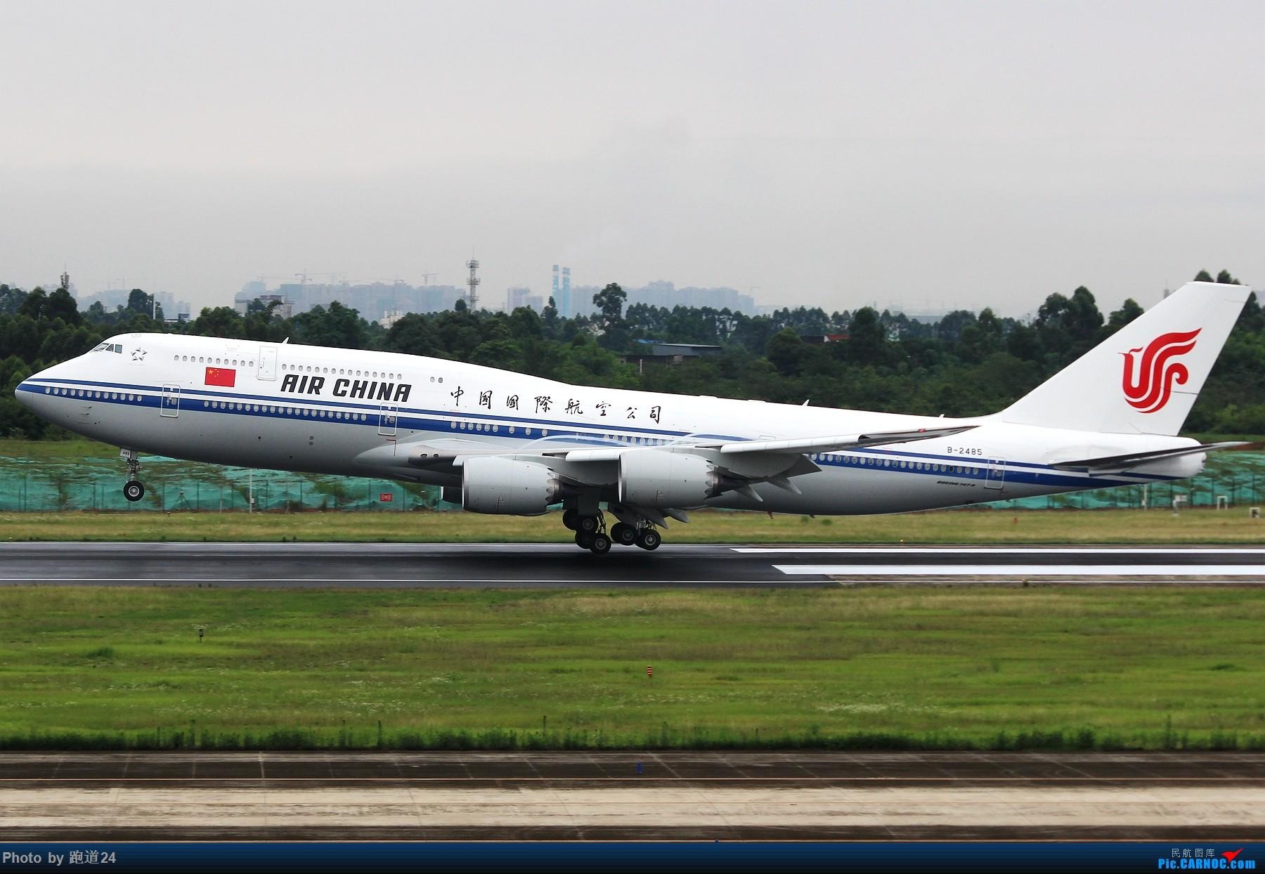 Re:[原创]【多图党】6.28CTU再浪一波 BOEING 747-8I B-2485 中国成都双流国际机场