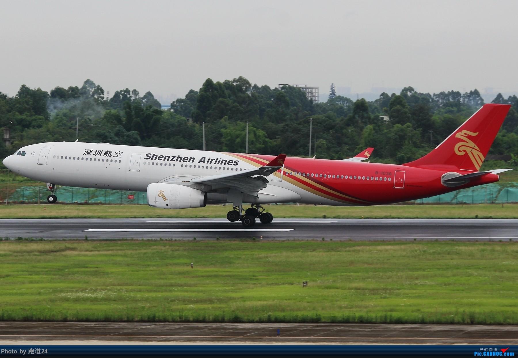 Re:[原创]【多图党】6.28CTU再浪一波 AIRBUS A330-300 B-1036 中国成都双流国际机场