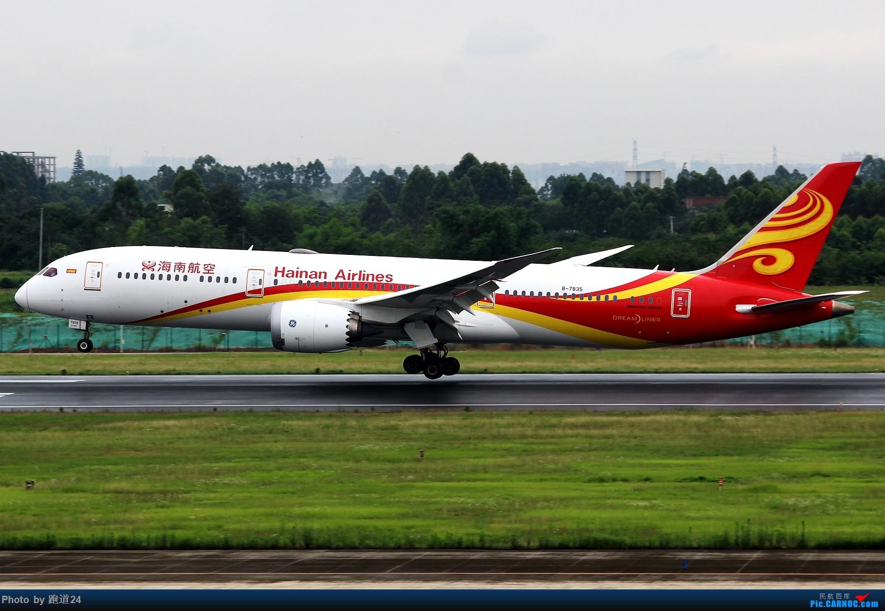 Re:[原创]【多图党】6.28CTU再浪一波 BOEING 787-9 B-7835 中国成都双流国际机场