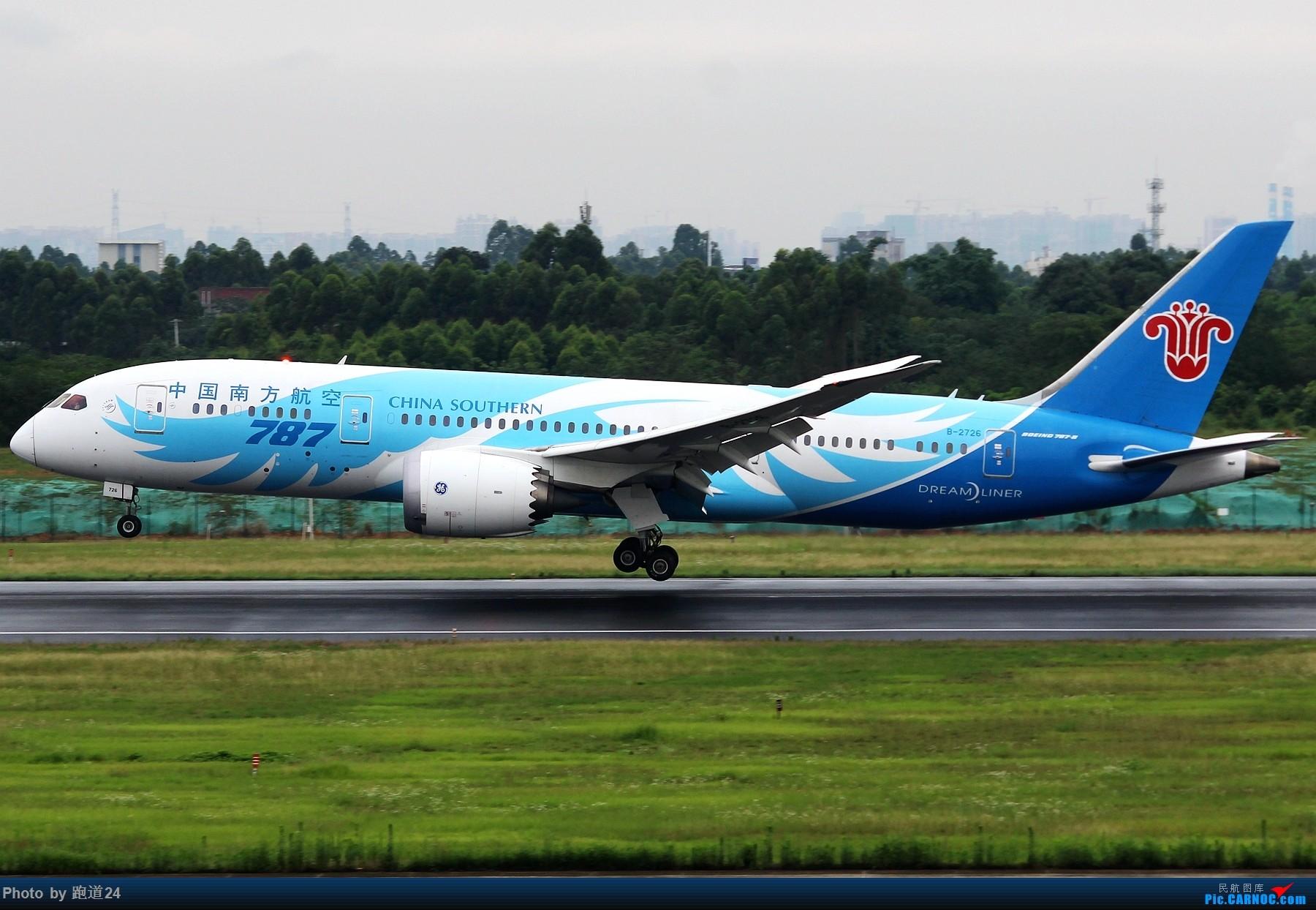 Re:[原创]【多图党】6.28CTU再浪一波 BOEING 787-8 B-2726 中国成都双流国际机场