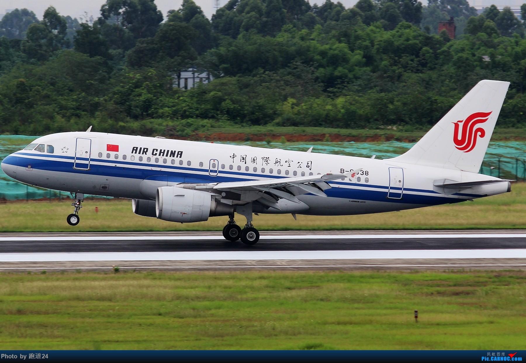 Re:[原创]【多图党】6.28CTU再浪一波 AIRBUS A319-100 B-6038 中国成都双流国际机场