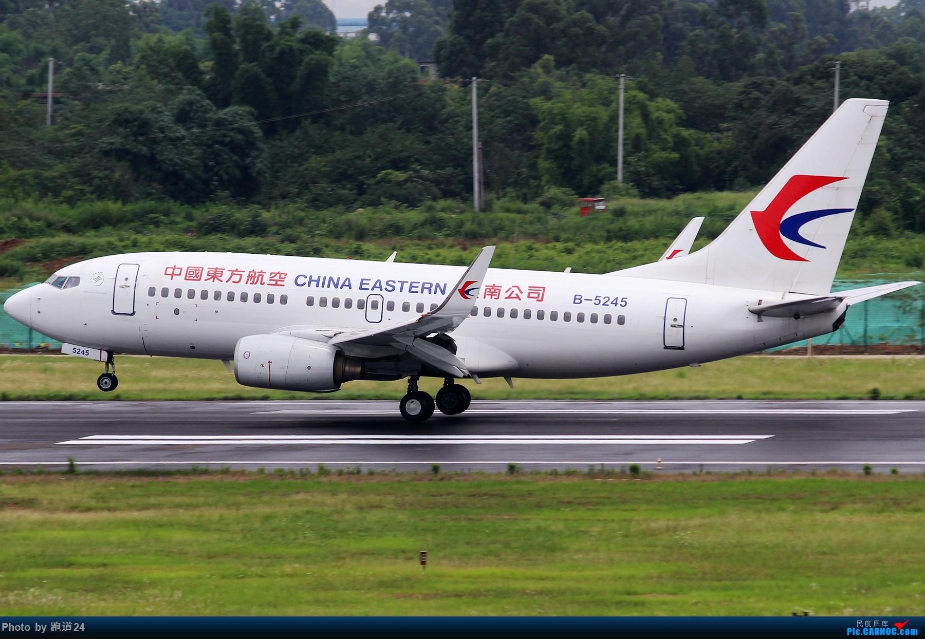 Re:[原创]【多图党】6.28CTU再浪一波 BOEING 737-700 B-5245 中国成都双流国际机场