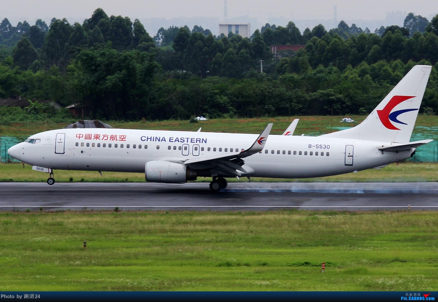 Re:[原创]【多图党】6.28CTU再浪一波 BOEING 737-800 B-5530 中国成都双流国际机场