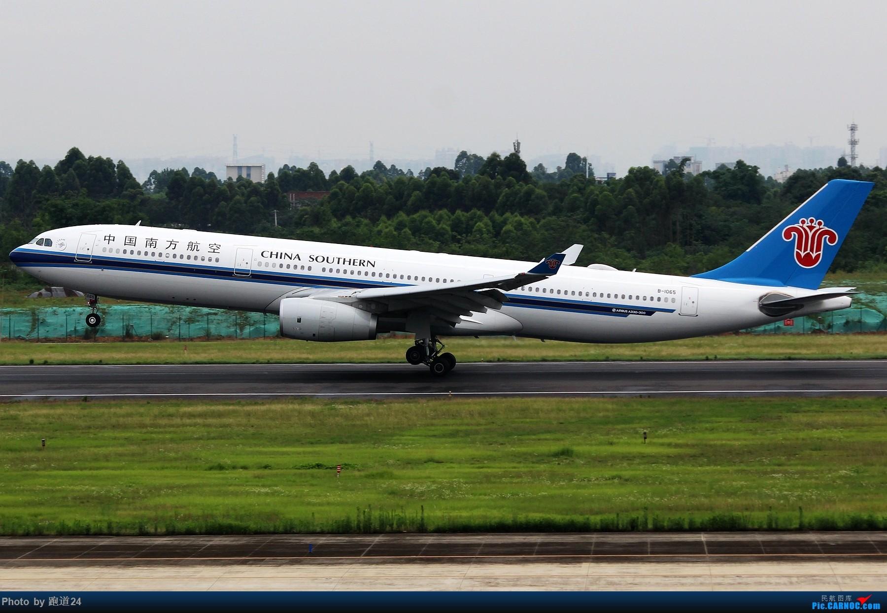Re:[原创]【多图党】6.28CTU再浪一波 AIRBUS A330-300 B-1065 中国成都双流国际机场