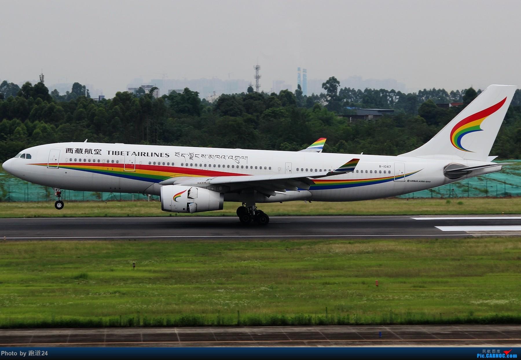 Re:【多图党】6.28CTU再浪一波 AIRBUS A330-200 B-1047 中国成都双流国际机场