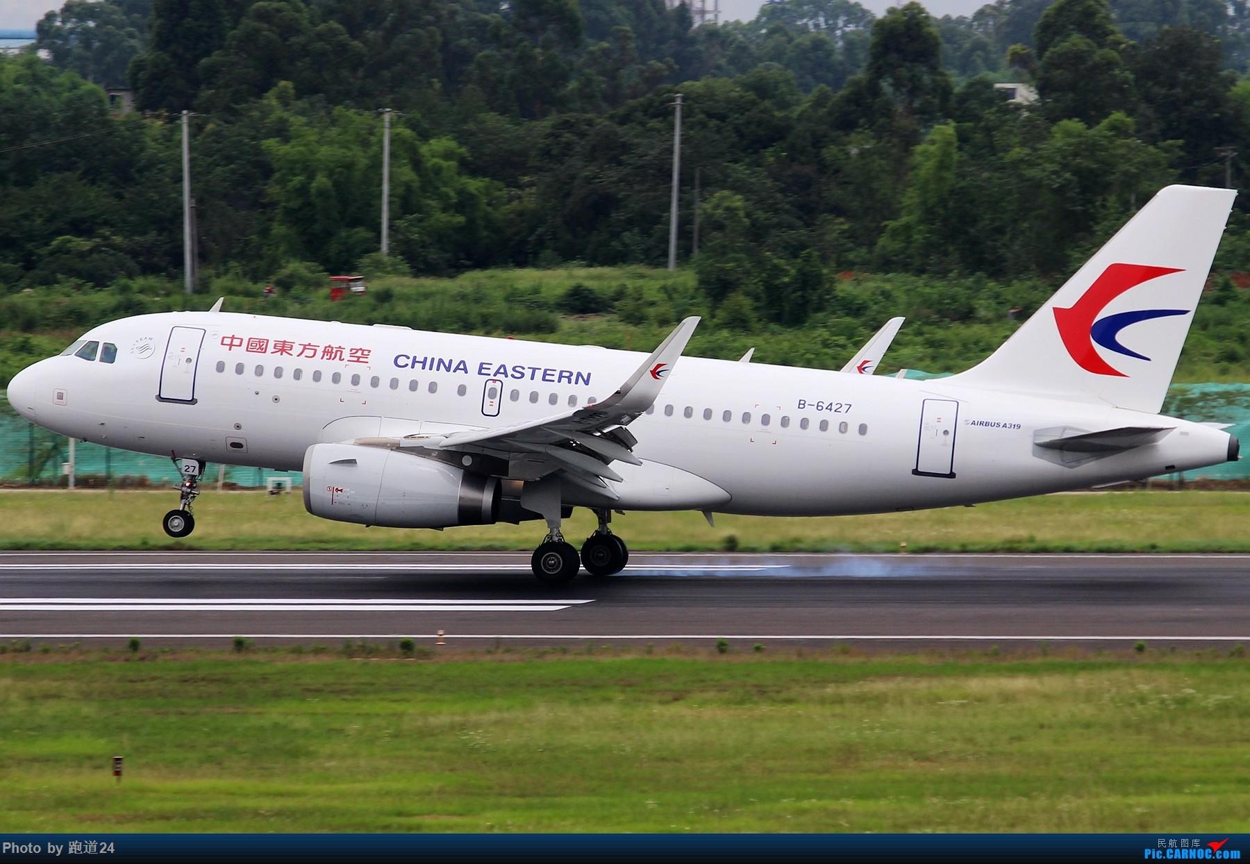 Re:[原创]【多图党】6.28CTU再浪一波 AIRBUS A319-100 B-6427 中国成都双流国际机场