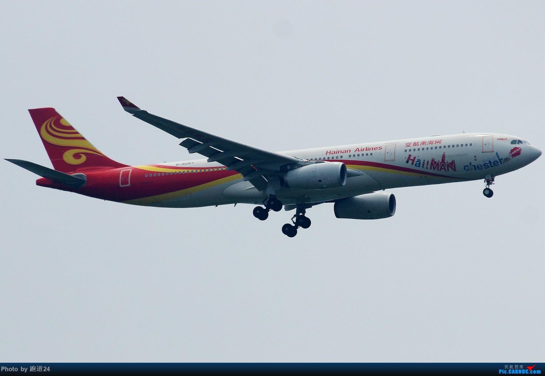 Re:[原创]【多图党】6.28CTU再浪一波 AIRBUS A330-300 B-8287 中国成都双流国际机场