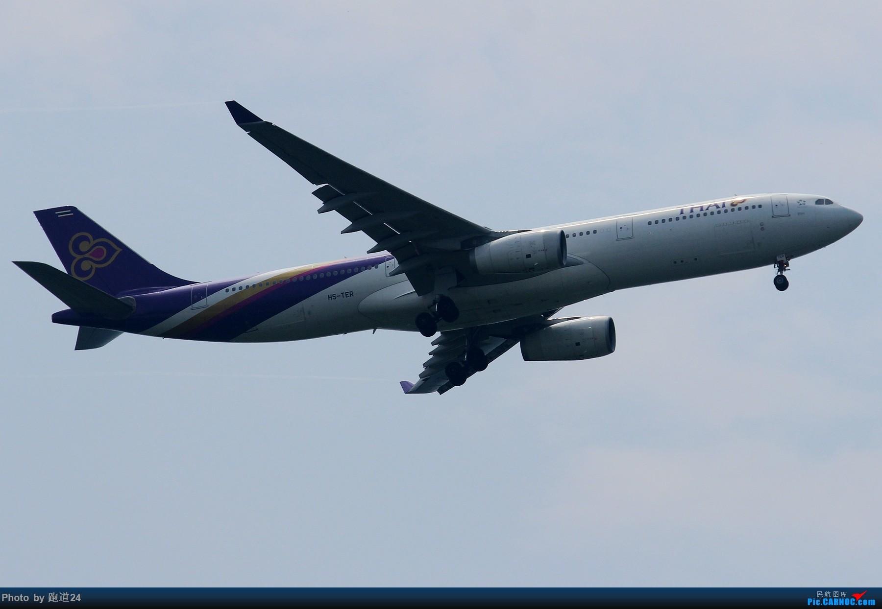 Re:[原创]【多图党】6.28CTU再浪一波 AIRBUS A330-300 HS-TER 中国成都双流国际机场