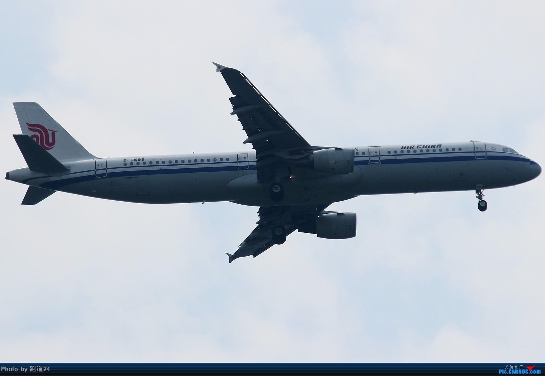 Re:[原创]【多图党】6.28CTU再浪一波 AIRBUS A321-200 B-6599 中国成都双流国际机场