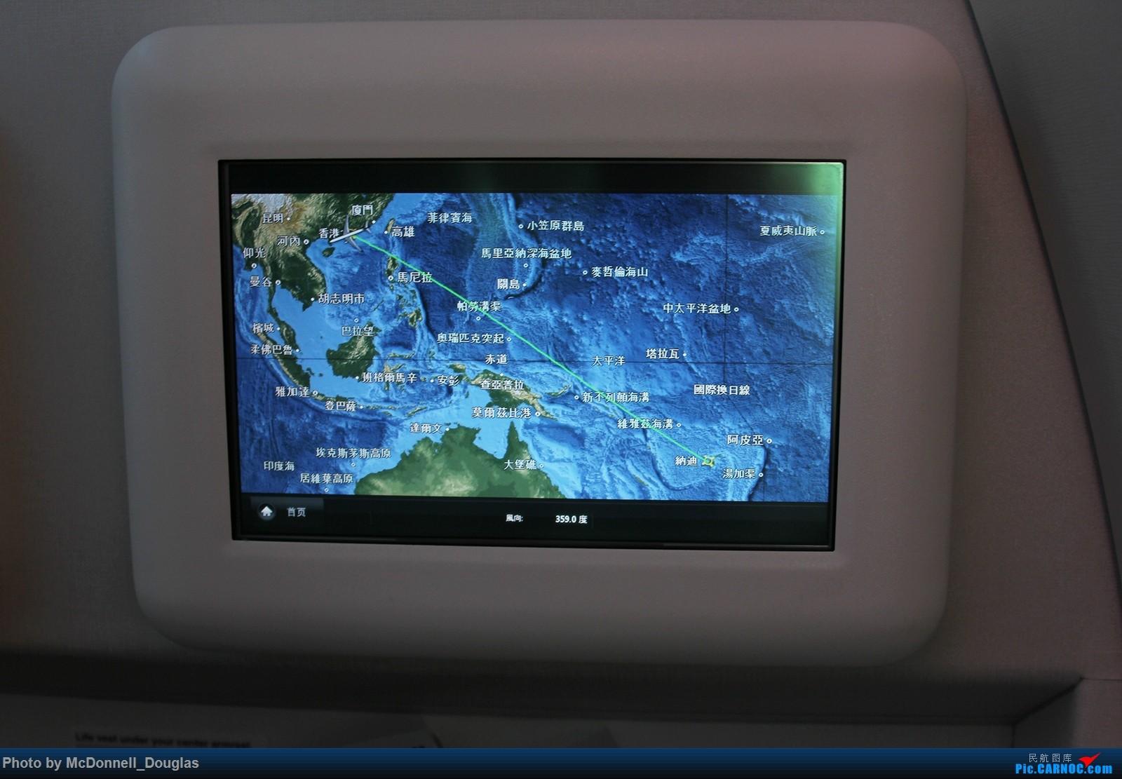 Re:[原创]【上海飞友会】【zc带你游天下(5)】起意只因一时冲动,飞过赤道去避暑,领略南太平洋别样的风光 AIRBUS A330-343 DQ-FJW 中国香港国际机场