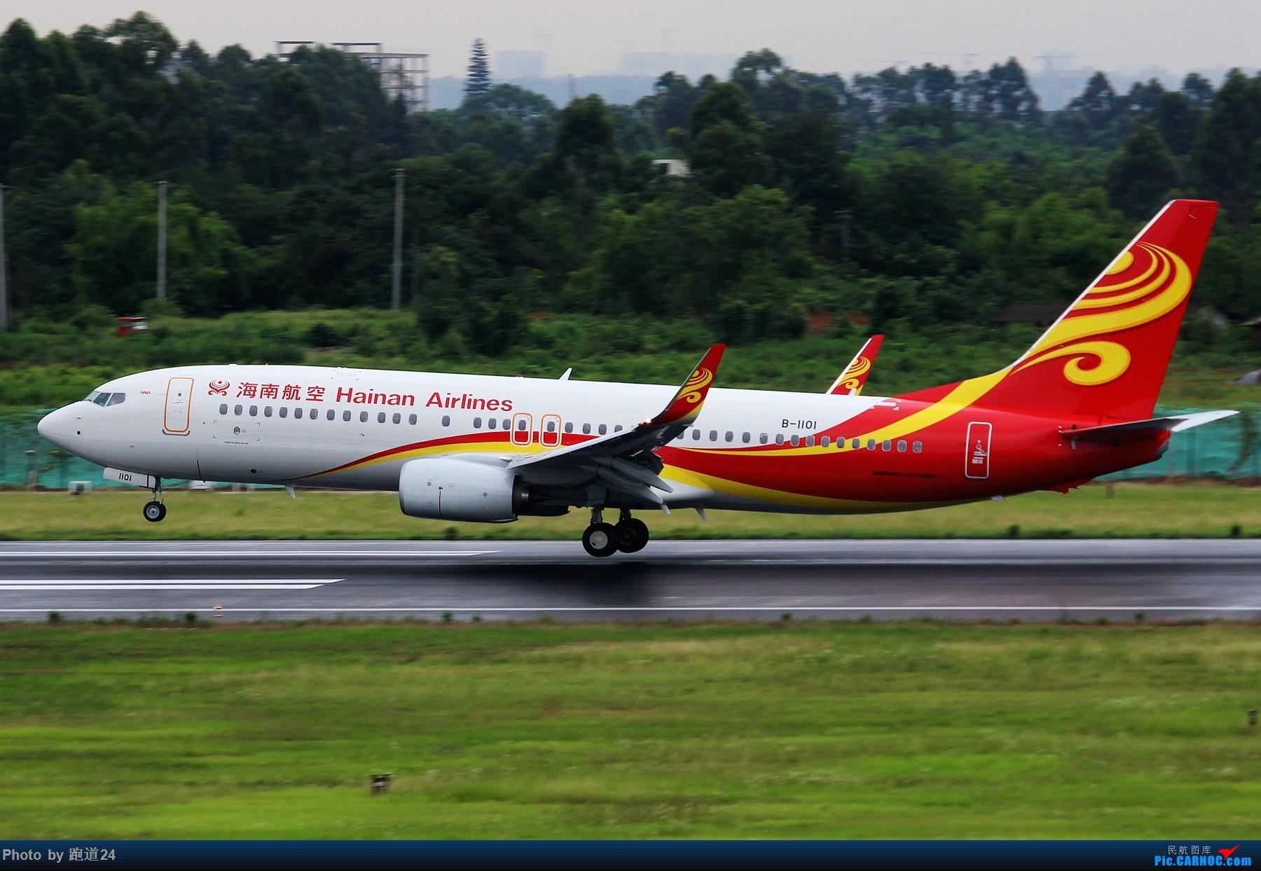 Re:[原创]【多图党】6.28CTU再浪一波[有阿联酋C17] BOEING 737-800 B-1101 中国成都双流国际机场