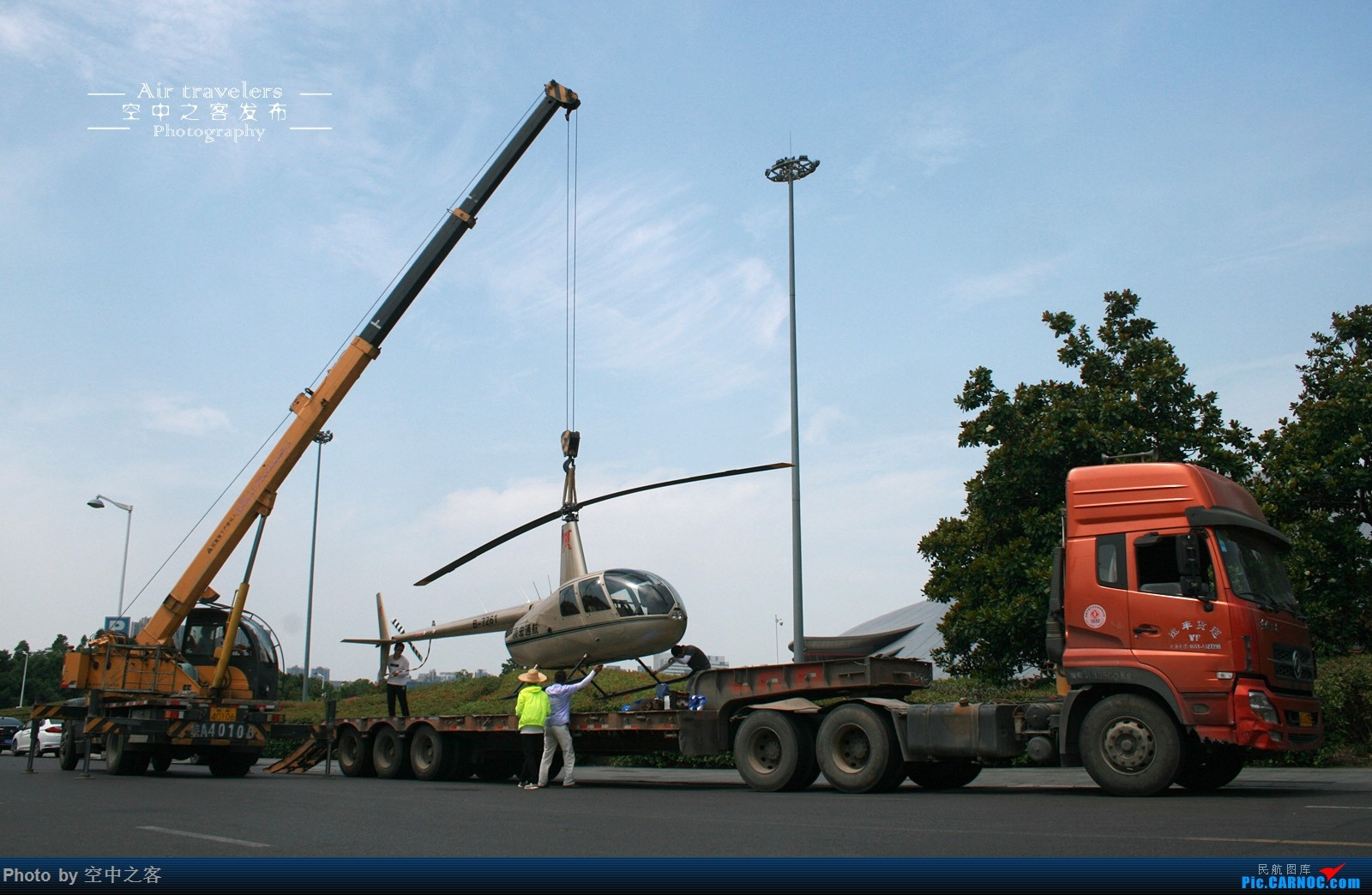 Re:[合肥飞友会-霸都打机队 空中之客发布]搬运顶宏通航R-44直升机[B-7261] ROBINSON R44 II B-7261 合肥市民广场