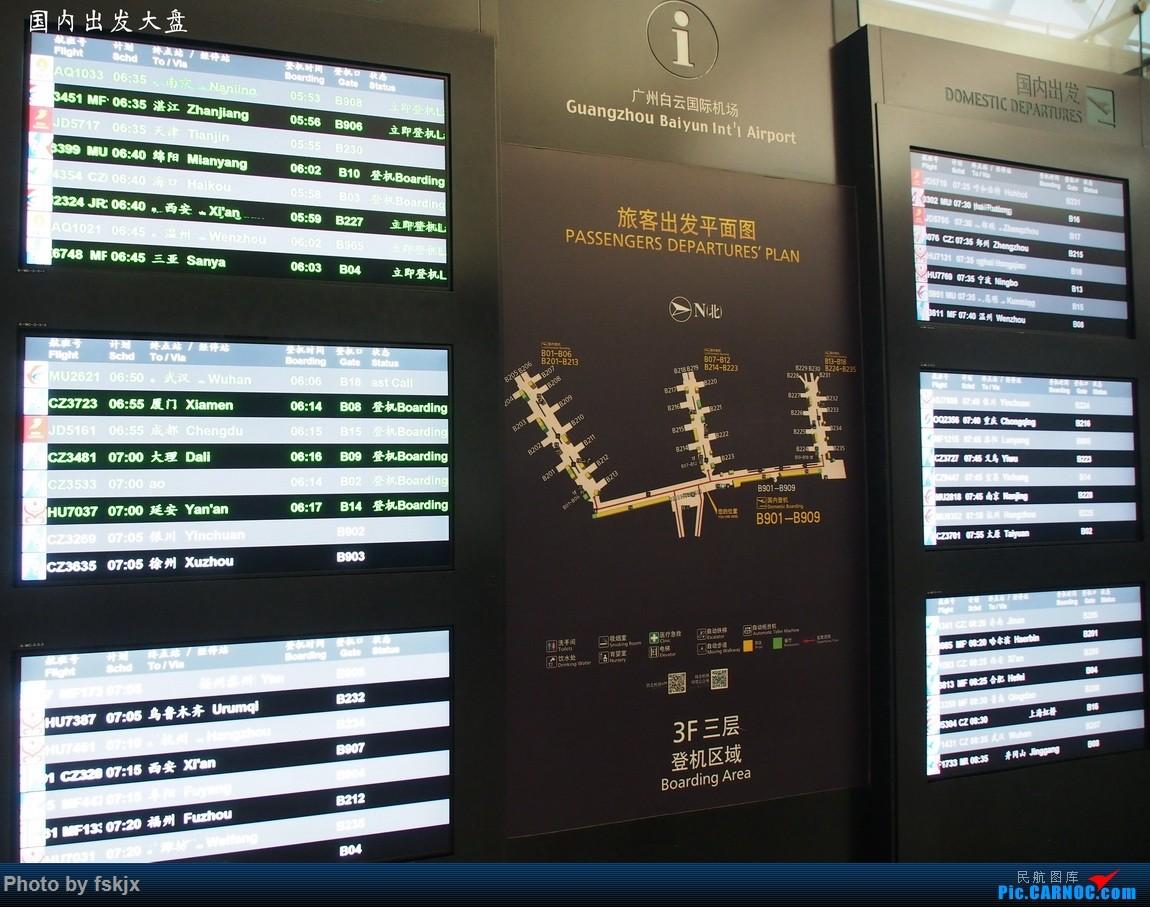 【fskjx的飞行游记☆62】从你的全世界路过——重庆&奥克兰 AIRBUS A320-200 B-1827 中国广州白云国际机场 中国广州白云国际机场