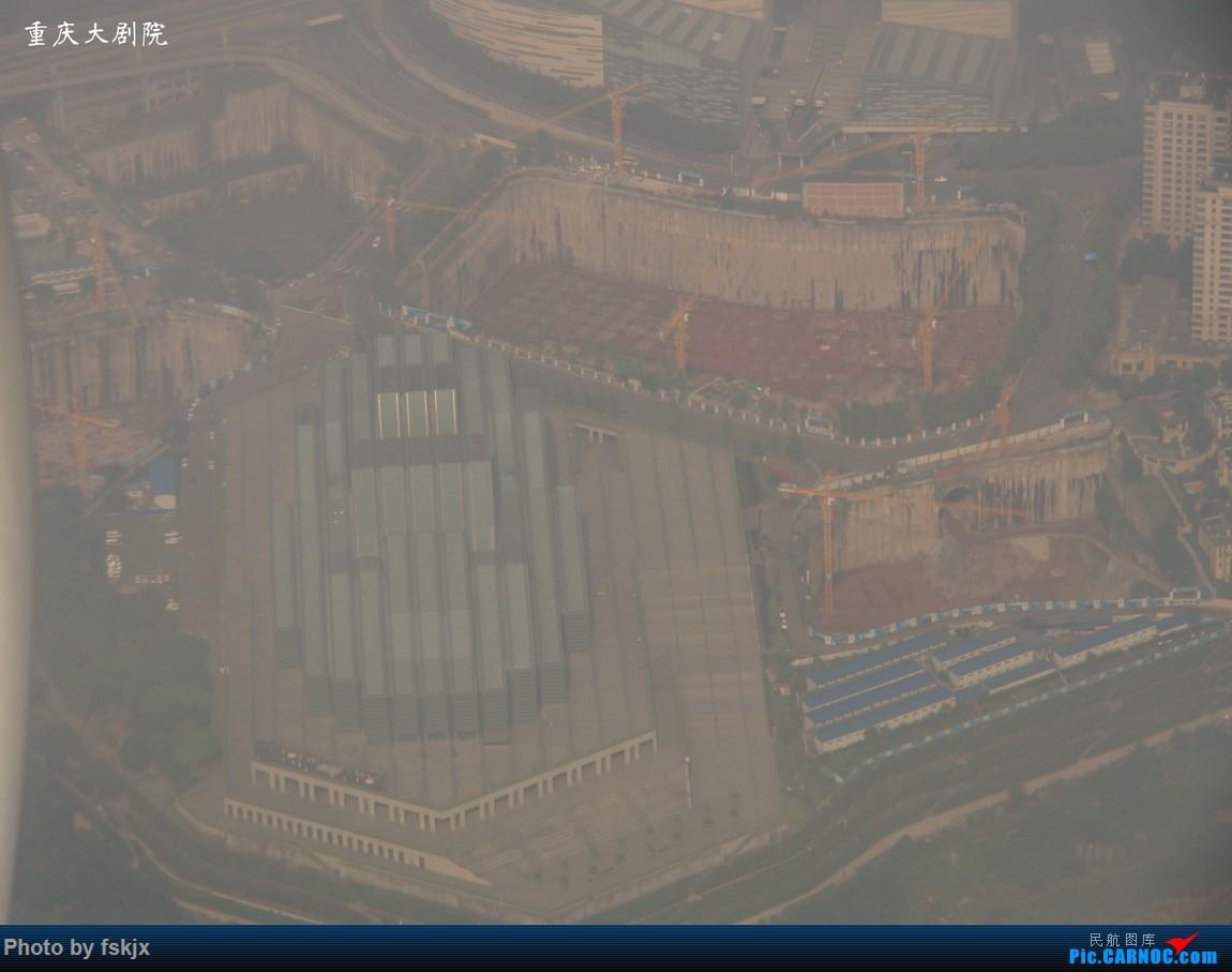 【fskjx的飞行游记☆62】从你的全世界路过——重庆&奥克兰