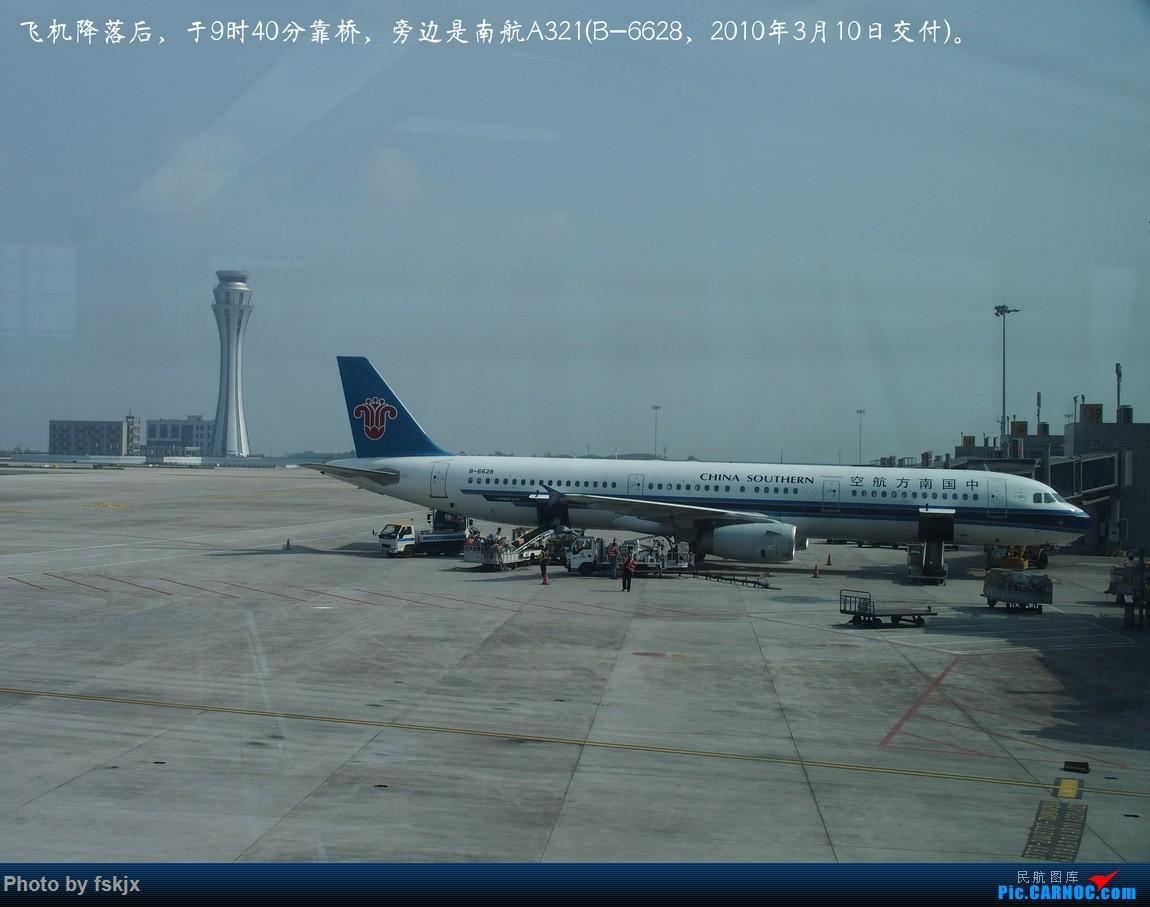 【fskjx的飞行游记☆62】从你的全世界路过——重庆&奥克兰 AIRBUS A321-200 B-6628 中国重庆江北国际机场