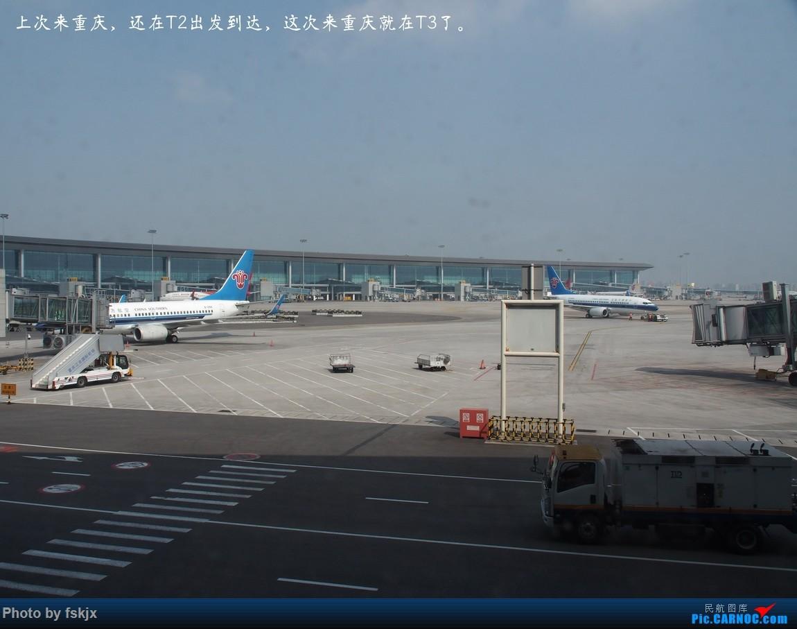 【fskjx的飞行游记☆62】从你的全世界路过——重庆&奥克兰 AIRBUS A321-200 B-6628 中国重庆江北国际机场 中国重庆江北国际机场