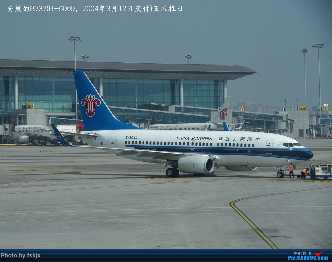 【fskjx的飞行游记☆62】从你的全世界路过——重庆&奥克兰 BOEING 737-700 B-5069 中国重庆江北国际机场
