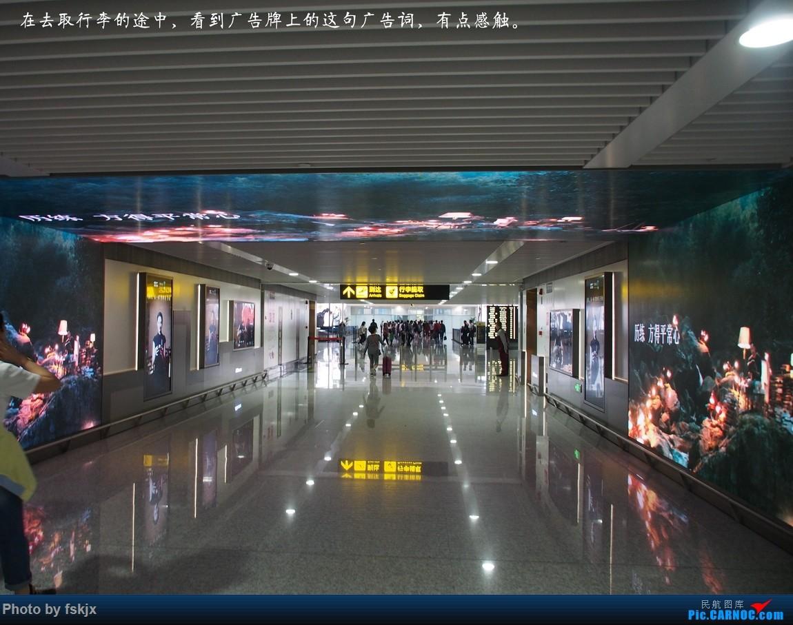【fskjx的飞行游记☆62】从你的全世界路过——重庆&奥克兰 BOEING 737-700 B-5069 中国重庆江北国际机场 中国重庆江北国际机场