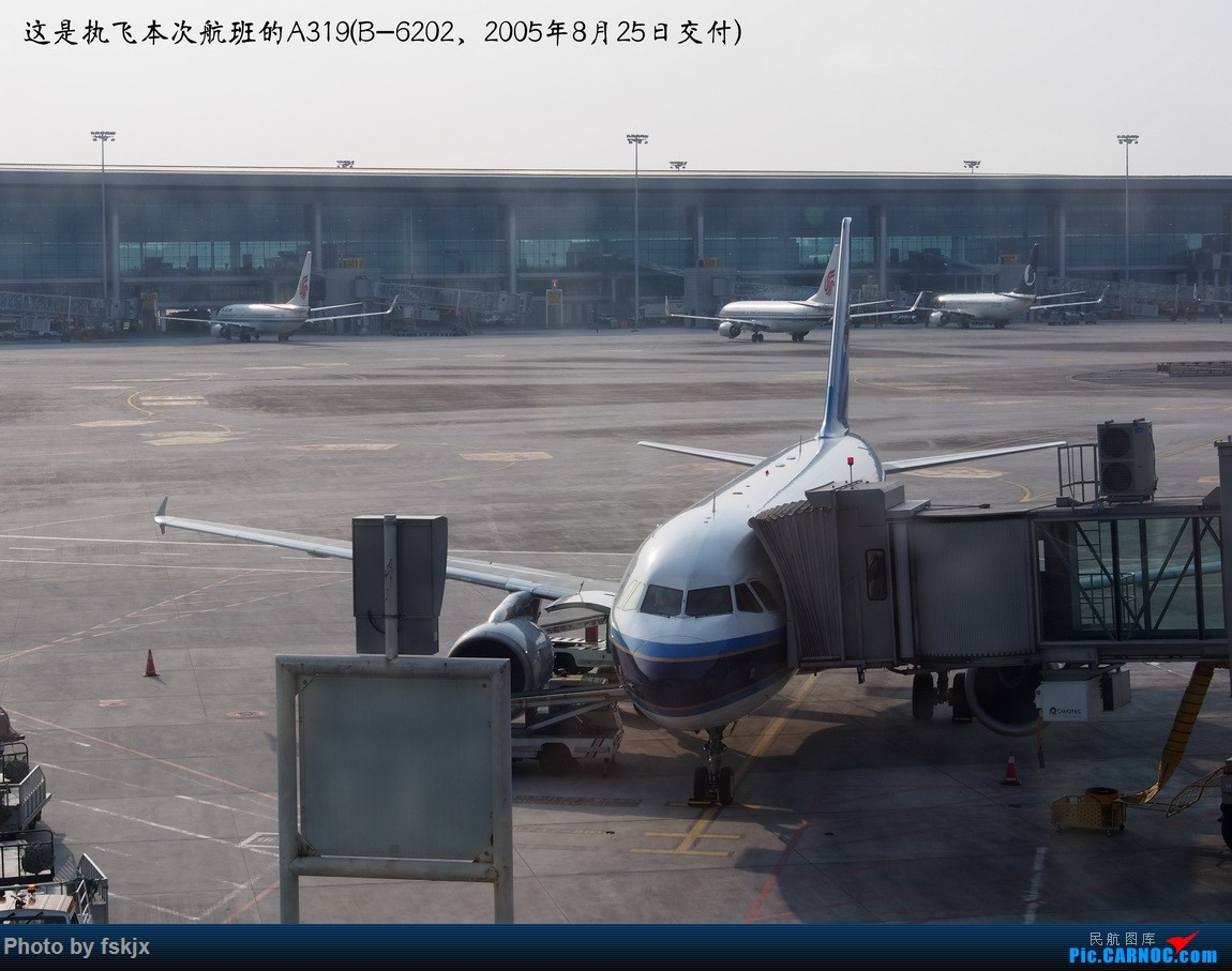 【fskjx的飞行游记☆62】从你的全世界路过——重庆&奥克兰 AIRBUS A319-100 B-6202 中国重庆江北国际机场