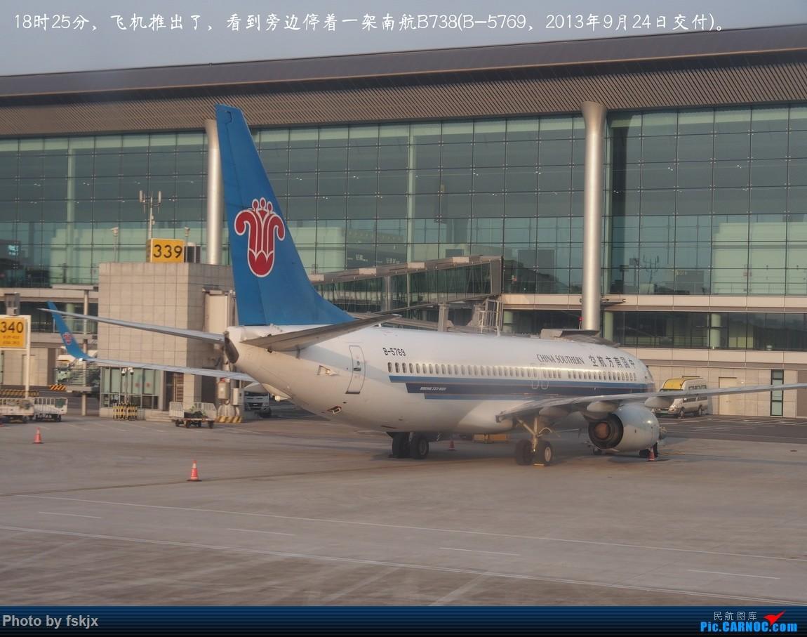 【fskjx的飞行游记☆62】从你的全世界路过——重庆&奥克兰 BOEING 737-800 B-5769 中国重庆江北国际机场