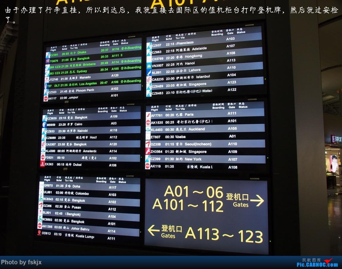 【fskjx的飞行游记☆62】从你的全世界路过——重庆&奥克兰 AIRBUS A319-100 B-6202 中国广州白云国际机场 中国广州白云国际机场
