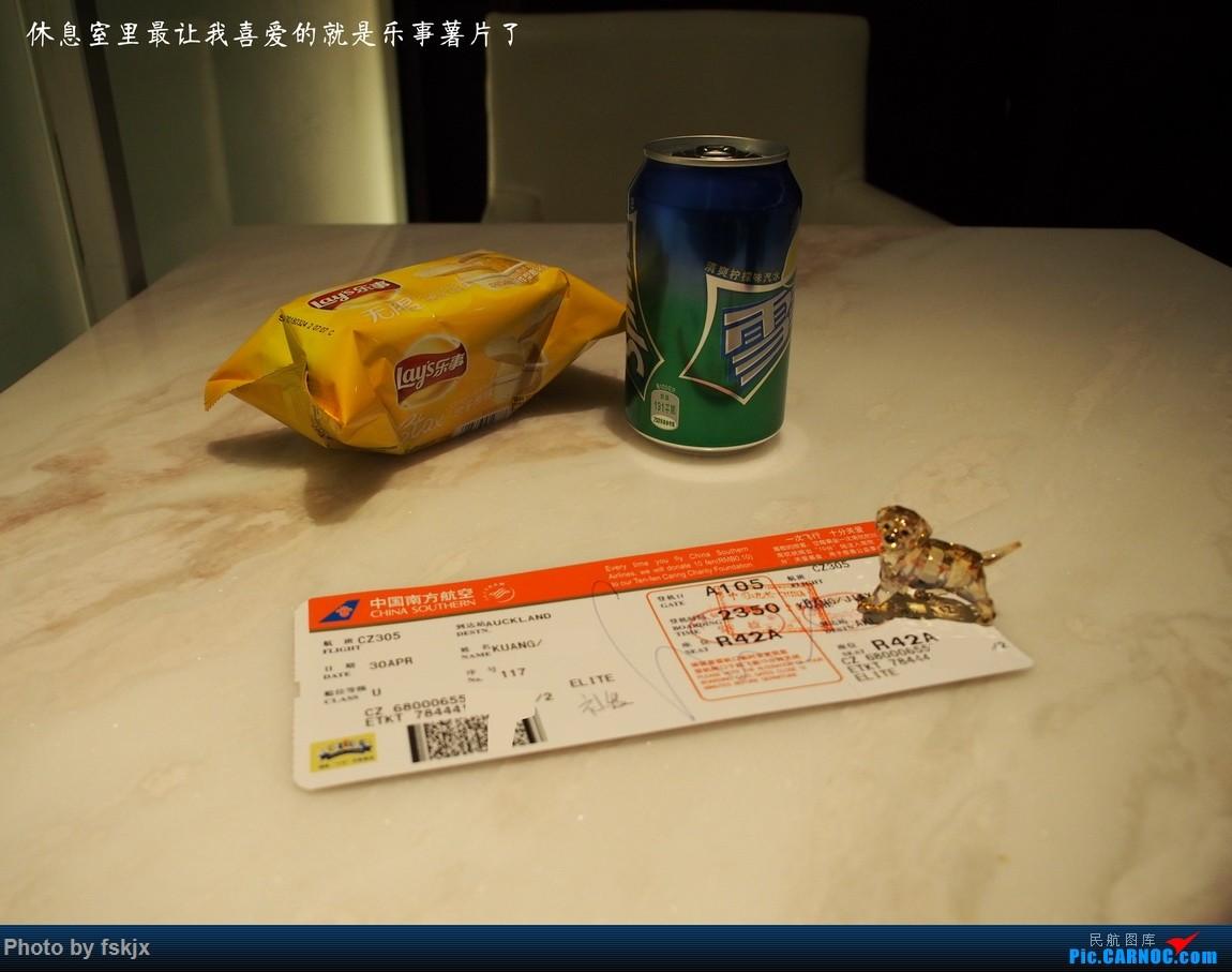 【fskjx的飞行游记☆62】从你的全世界路过——重庆&奥克兰    中国广州白云国际机场