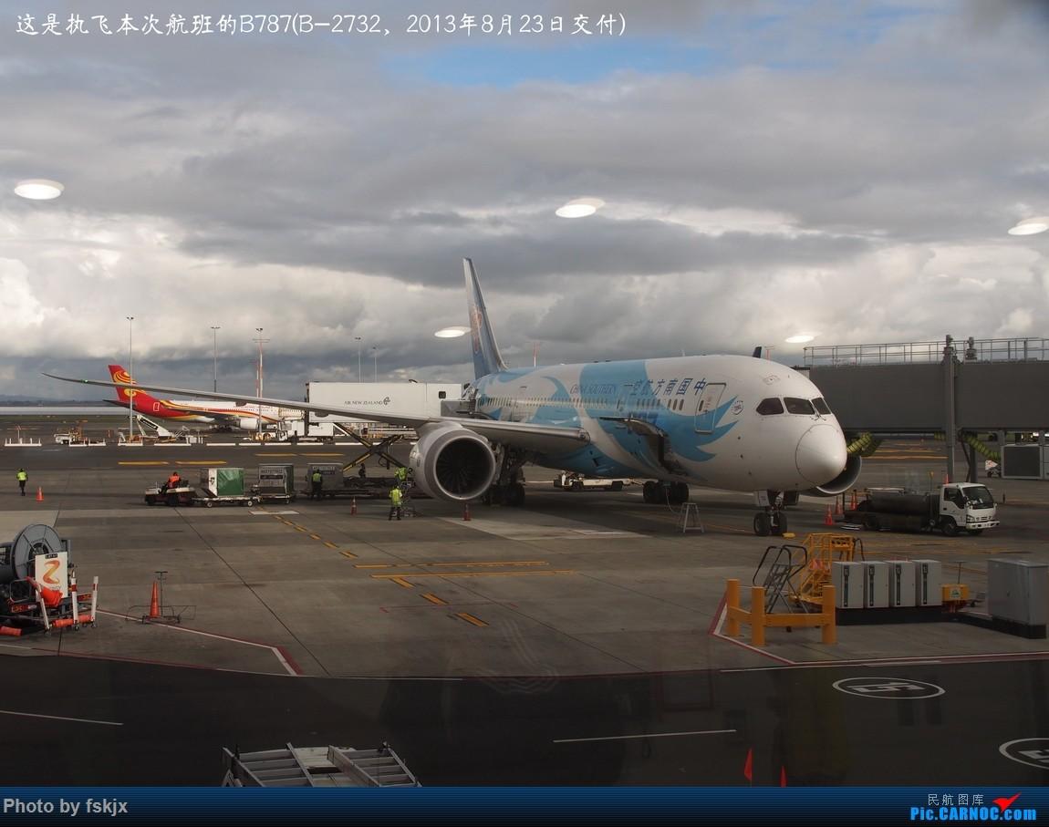 【fskjx的飞行游记☆62】从你的全世界路过——重庆&奥克兰 BOEING 787-8 B-2732 新西兰奥克兰机场