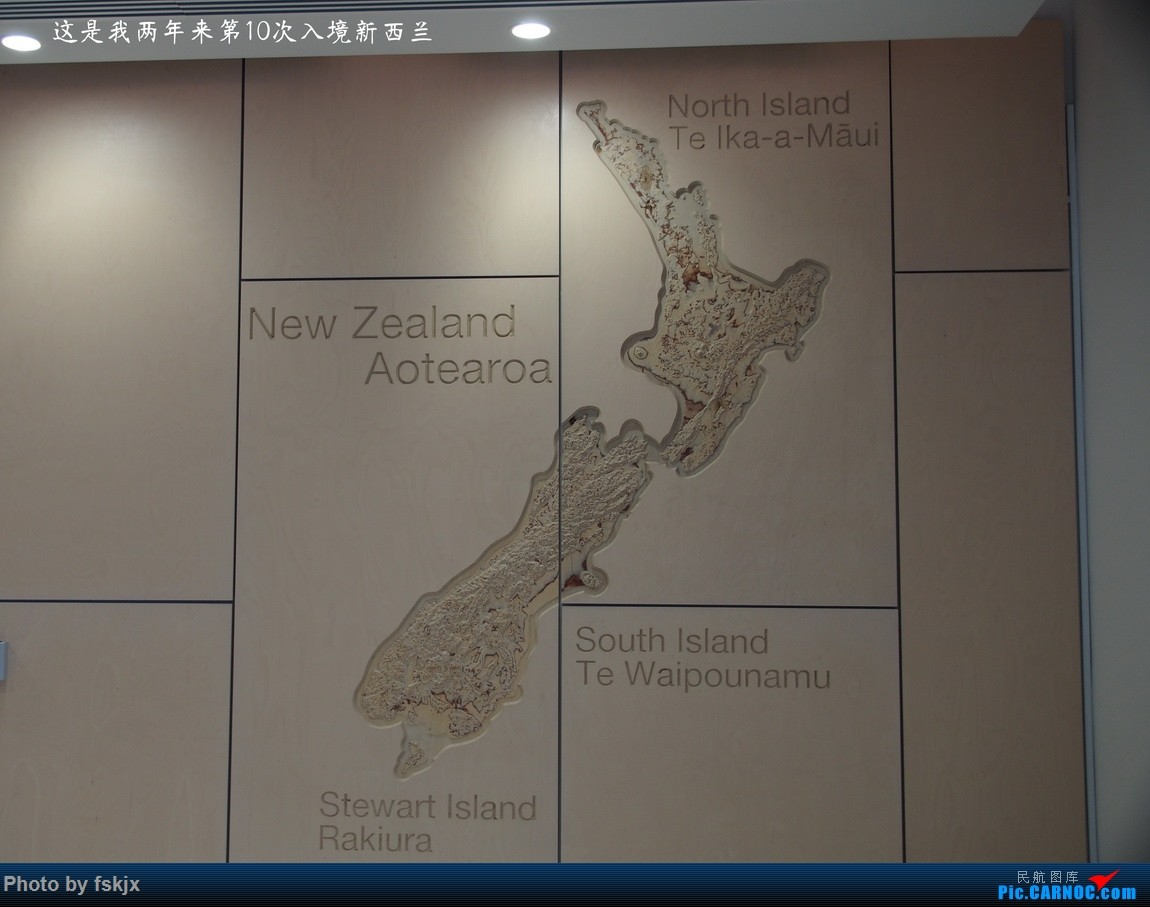【fskjx的飞行游记☆62】从你的全世界路过——重庆&奥克兰 AIRBUS A320 VH-VFQ 新西兰奥克兰机场 新西兰奥克兰机场