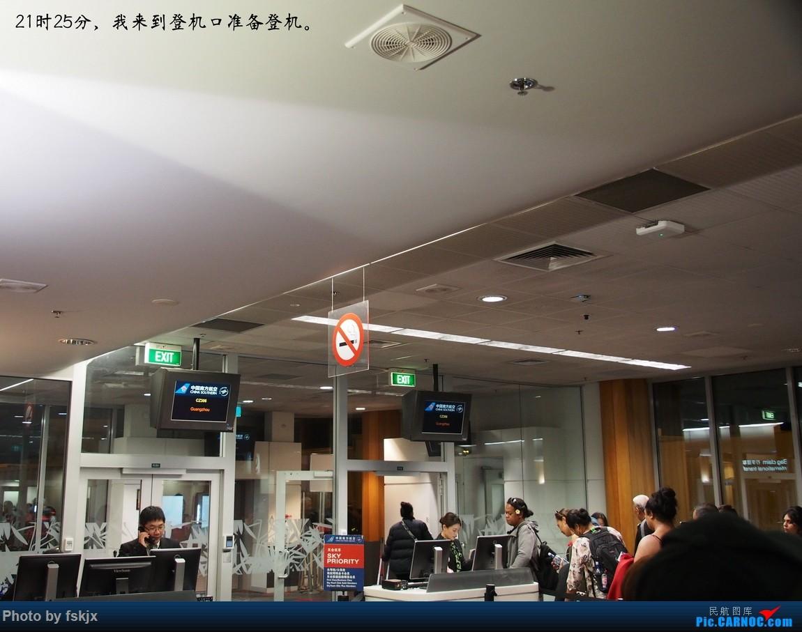 【fskjx的飞行游记☆62】从你的全世界路过——重庆&奥克兰    新西兰奥克兰机场