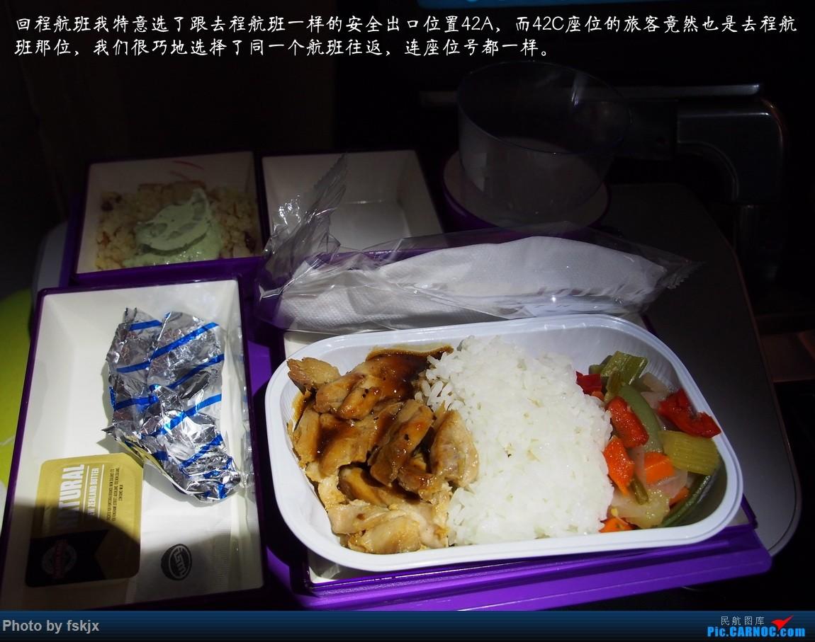 【fskjx的飞行游记☆62】从你的全世界路过——重庆&奥克兰 BOEING 787-8 B-2737