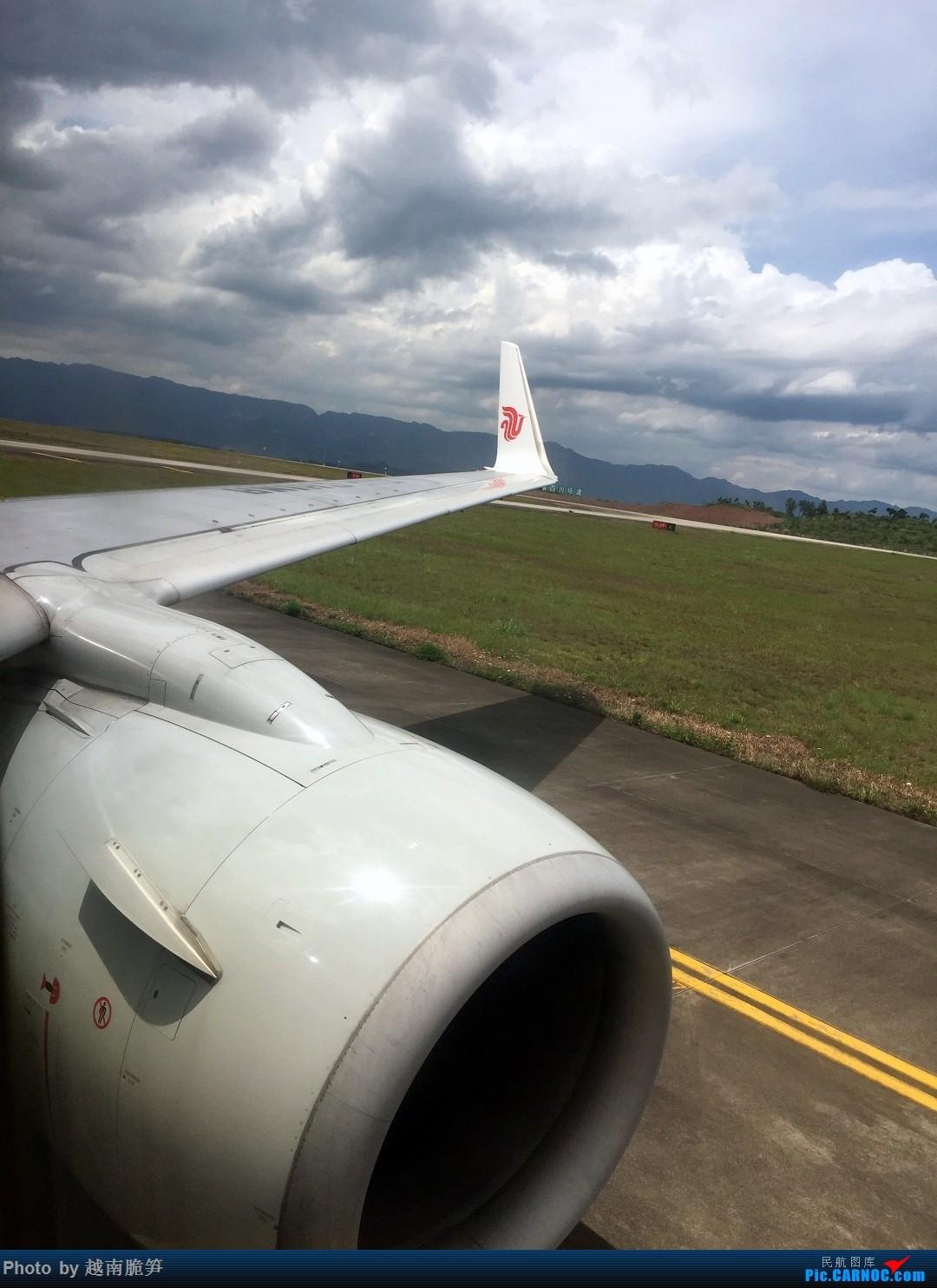 Re:[原创]重庆第二大机场万州,去过地势最险峻的机场 BOEING 737-800