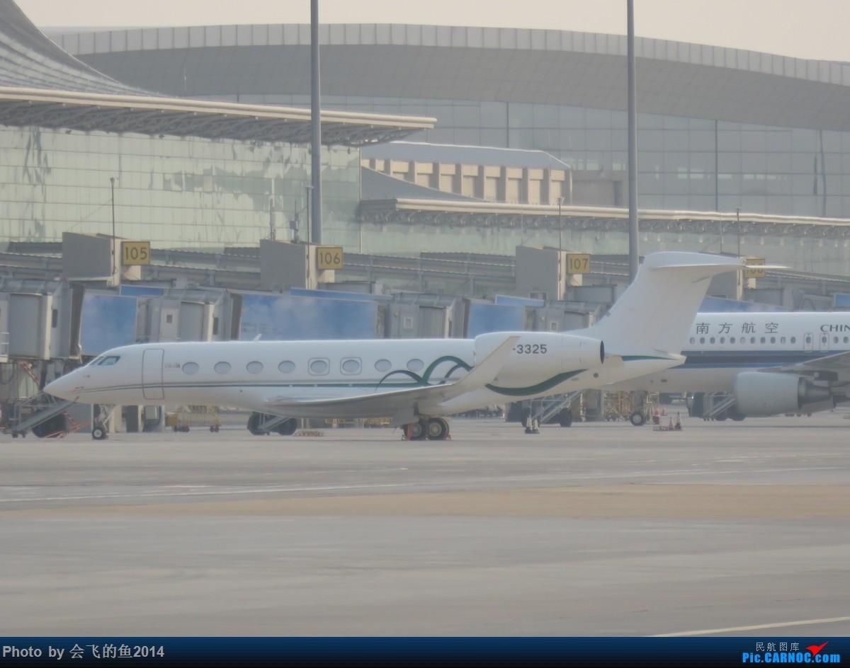Re:[原创]桃仙机场56月拍机,四川航空首次用333飞沈阳-温哥华航线 G650