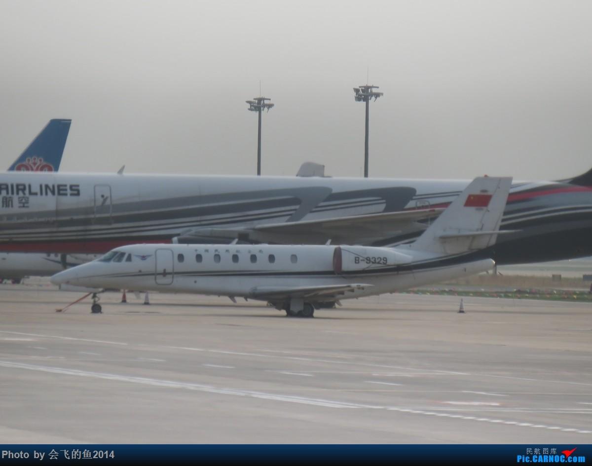 Re:[原创]桃仙机场56月拍机,四川航空首次用333飞沈阳-温哥华航线 奖状