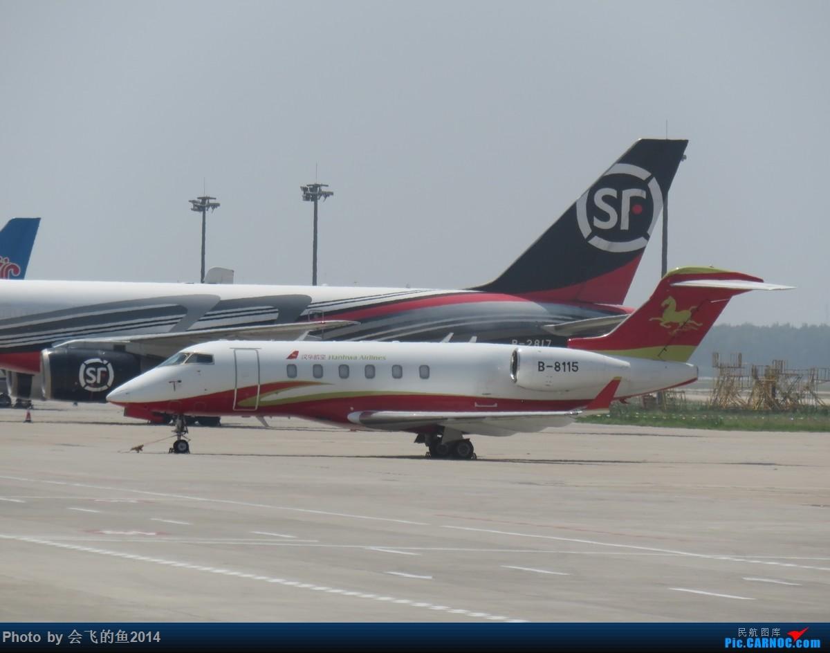 Re:[原创]桃仙机场56月拍机,四川航空首次用333飞沈阳-温哥华航线 CL30