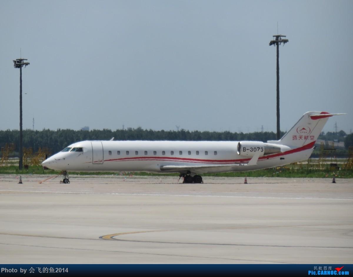 Re:[原创]桃仙机场56月拍机,四川航空首次用333飞沈阳-温哥华航线 CL850