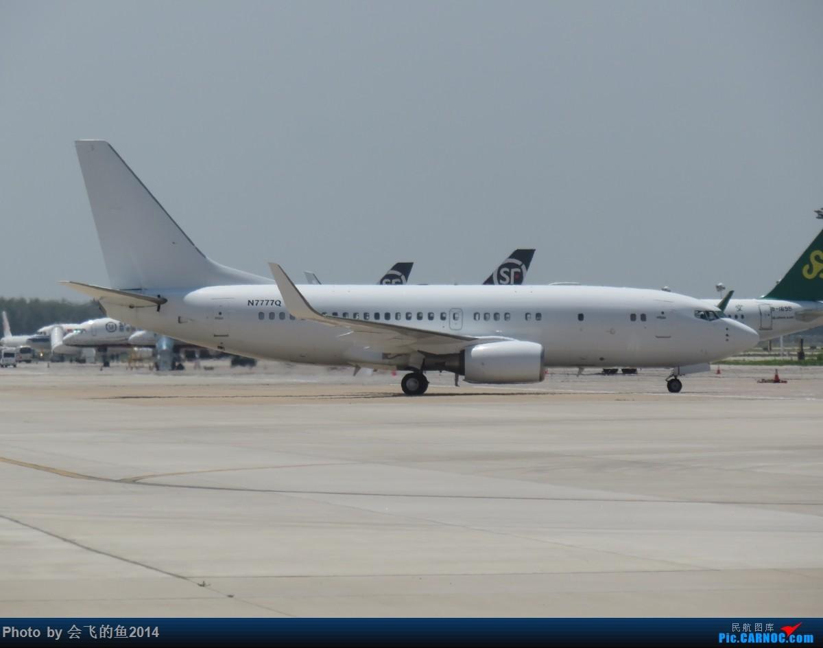 Re:[原创]桃仙机场56月拍机,四川航空首次用333飞沈阳-温哥华航线 737BBJ