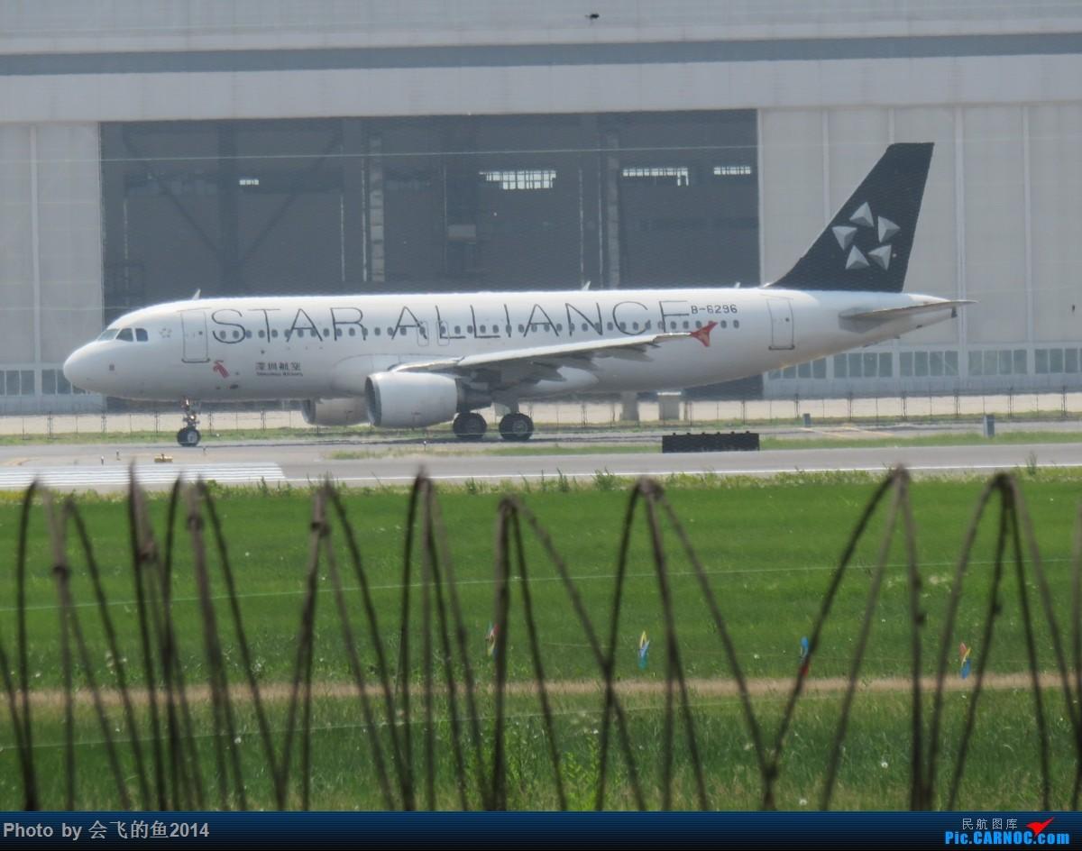 Re:[原创]桃仙机场56月拍机,四川航空首次用333飞沈阳-温哥华航线 320