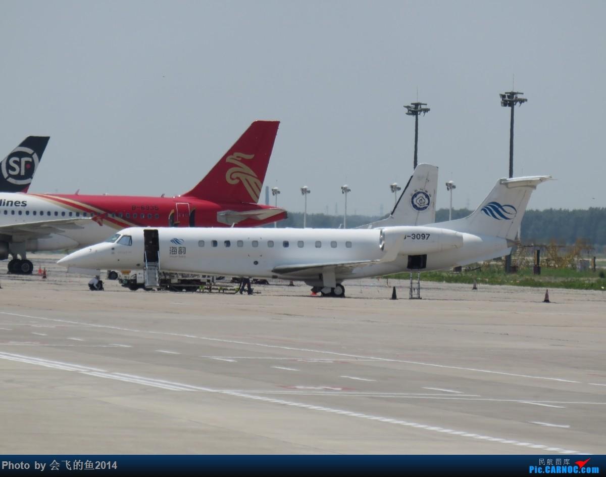 Re:[原创]桃仙机场56月拍机,四川航空首次用333飞沈阳-温哥华航线 莱格塞650