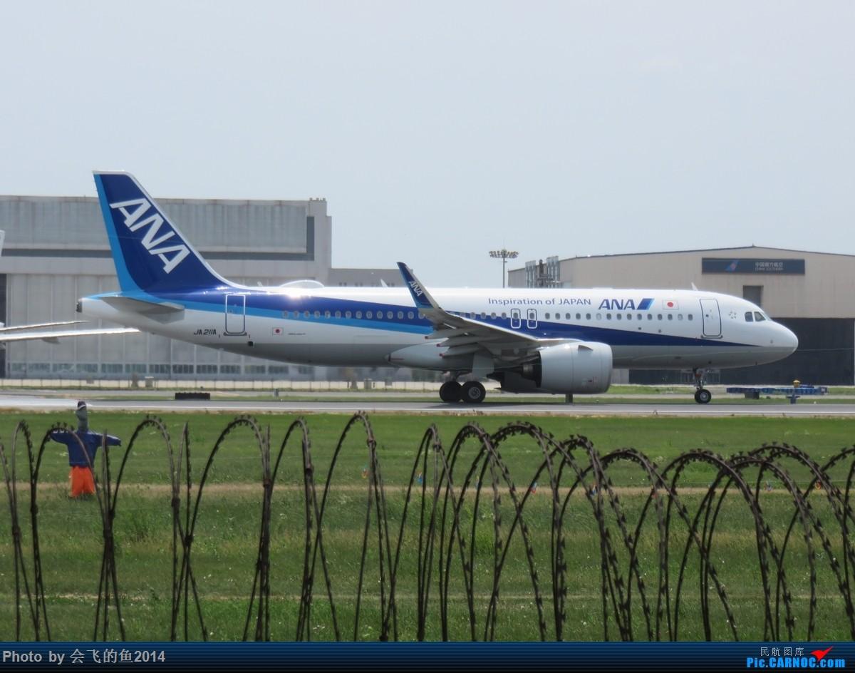 Re:[原创]桃仙机场56月拍机,四川航空首次用333飞沈阳-温哥华航线 320NEO