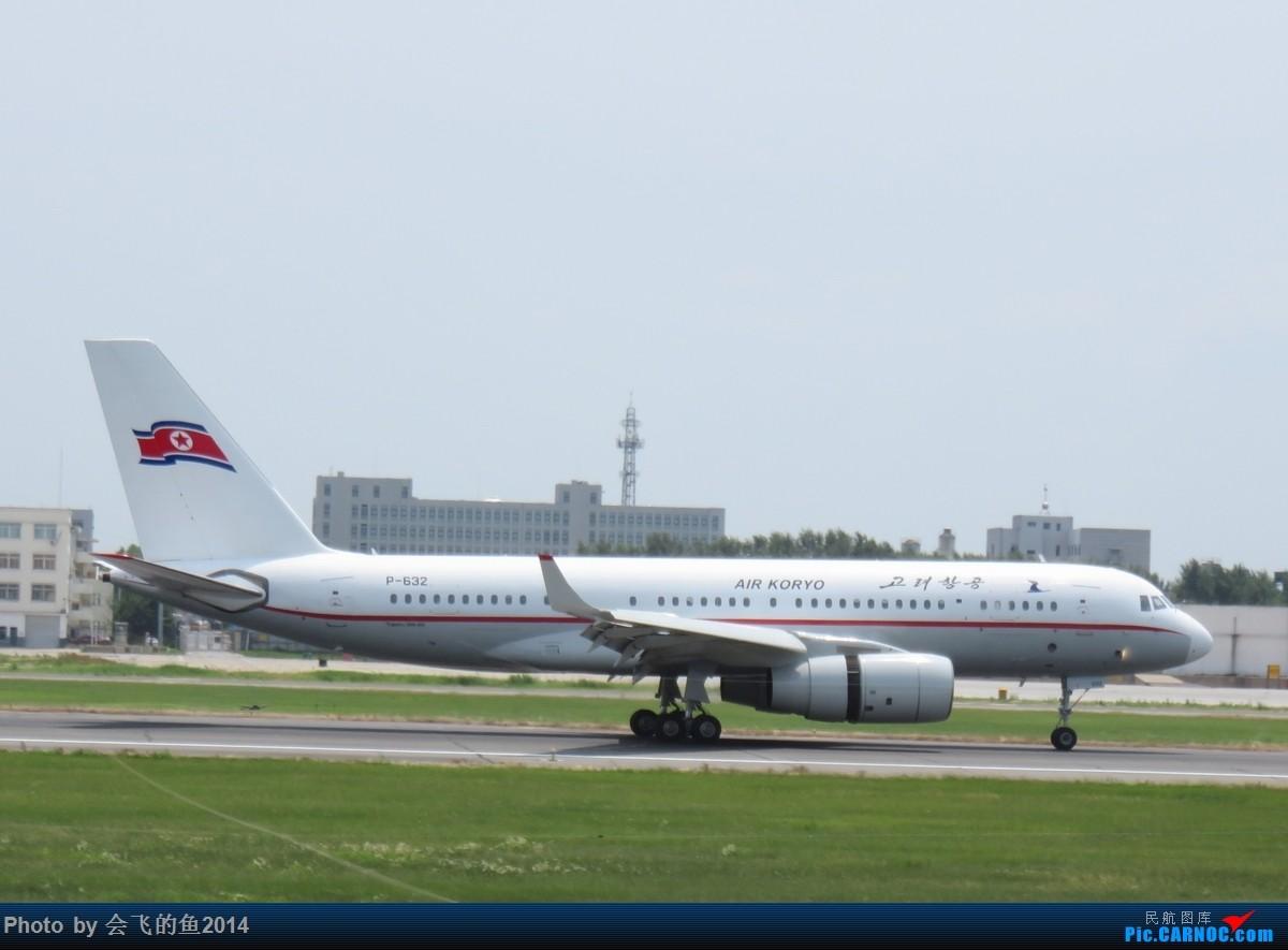 Re:[原创]桃仙机场56月拍机,四川航空首次用333飞沈阳-温哥华航线 TU204