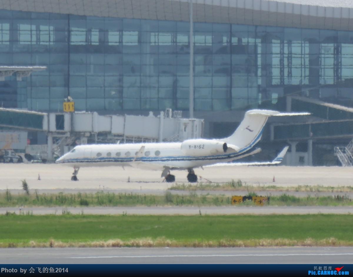 Re:[原创]桃仙机场56月拍机,四川航空首次用333飞沈阳-温哥华航线 G550