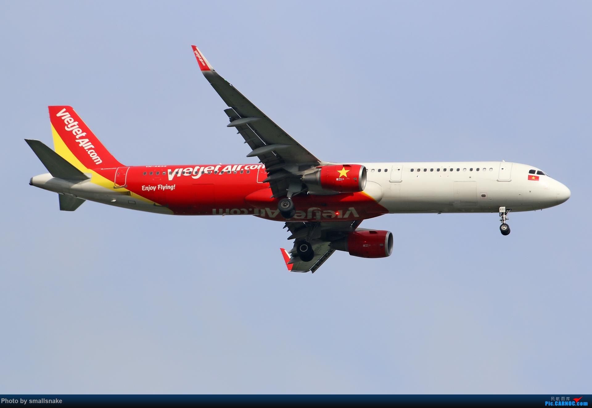 Re:[原创]近期NNG随摄...国航738MAX首航... AIRBUS A321-200 VN-633 中国南宁吴圩国际机场