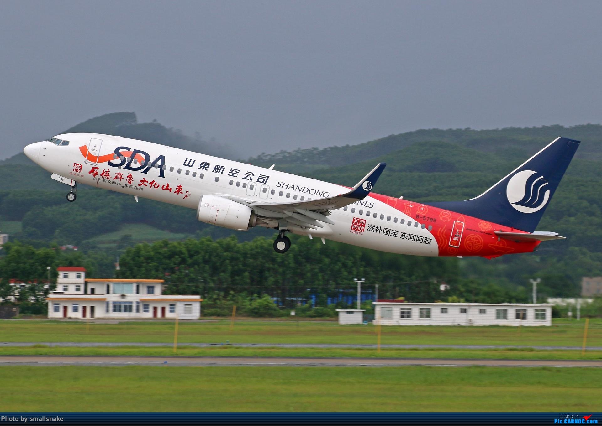 Re:[原创]近期NNG随摄...国航738MAX首航... BOEING 737-800 B-5785 中国南宁吴圩国际机场