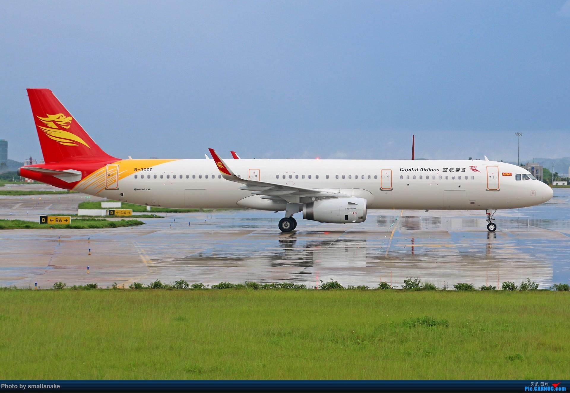 Re:[原创]近期NNG随摄...国航738MAX首航... AIRBUS A321-200 B-300G 中国南宁吴圩国际机场
